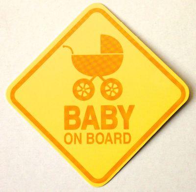 Baby On Board Sign Scrapbooking Die Cut