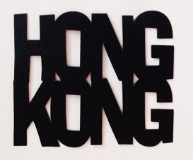 Hong Kong Scrapbooking Laser Cut Title