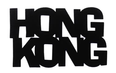 Hong Kong Scrapbooking Laser Cut Title