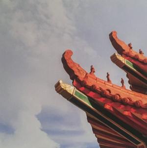 Oriental Roof 8x8 Scrapbooking Paper