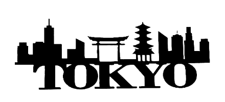 Tokyo Scrapbooking Laser Cut Title with Buildings