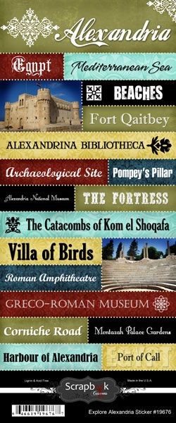 Explore Alexandria Large Scrapbooking Stickers