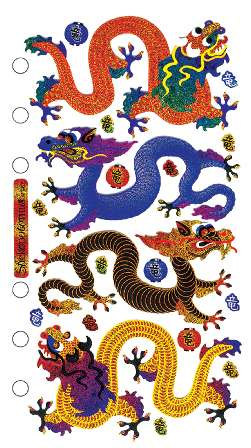 Asian Dragons Shiny Scrapbooking Stickers