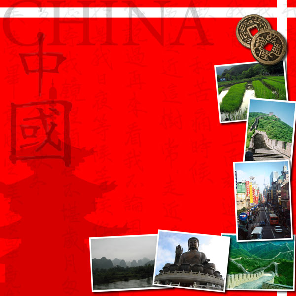 China 12x12 Scrapbooking Paper