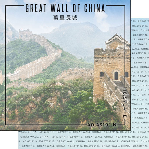 Great Wall of China 12x12 Double Sided Scrapbooking Paper