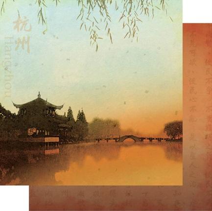 Far East