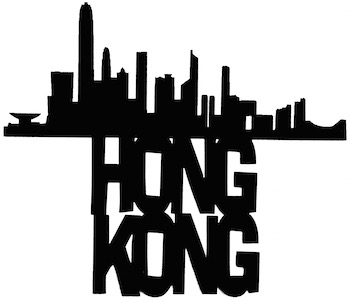 Hong Kong Scrapbooking Laser Cut Title with Skyline
