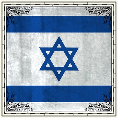 Israel Sightseeing Flag 12x12 Scrapbooking Paper