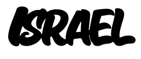Israel Scrapbooking Laser Cut Title