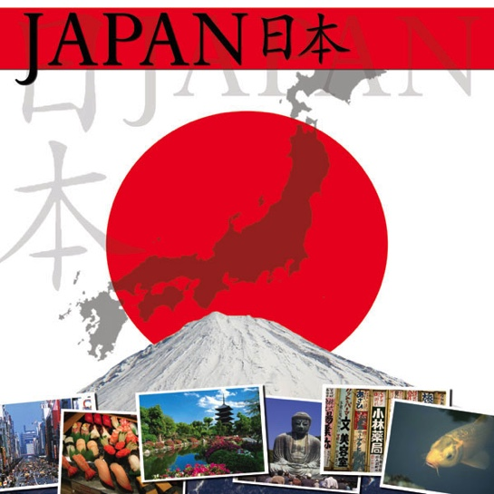 Japan 12x12 Scrapbooking Paper