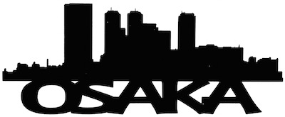 Osaka Scrapbooking Laser Cut Title With Skyline