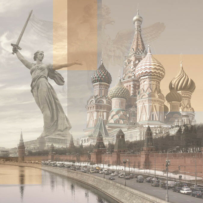 Russia Collage 12x12 Scrapbooking Paper