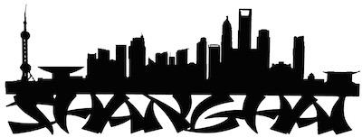 Shanghai Scrapbooking Laser Cut Title With Skyline