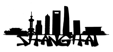 Shanghai Scrapbooking Laser Cut Title with Skyline
