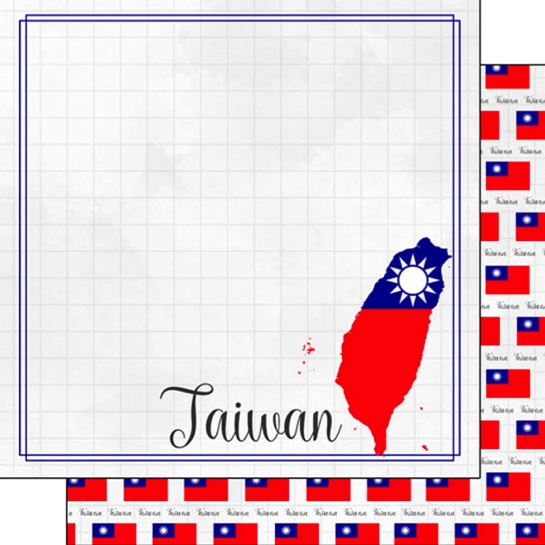 Taiwan 12x12 Double Sided Scrapbooking Paper