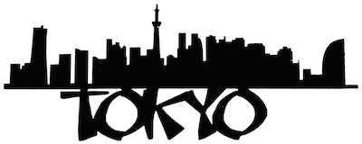 Tokyo Scrapbooking Laser Cut Title with Skyline